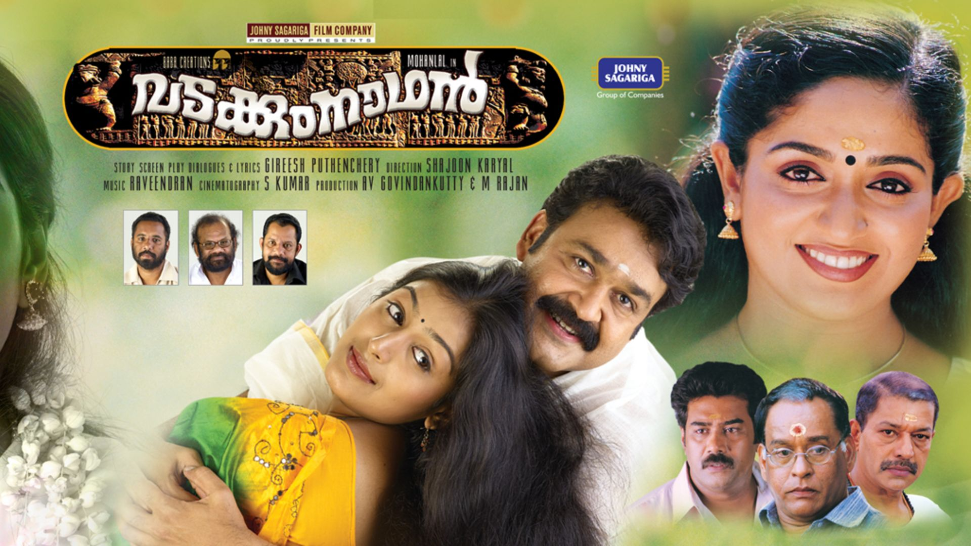 best old malayalam movies ever