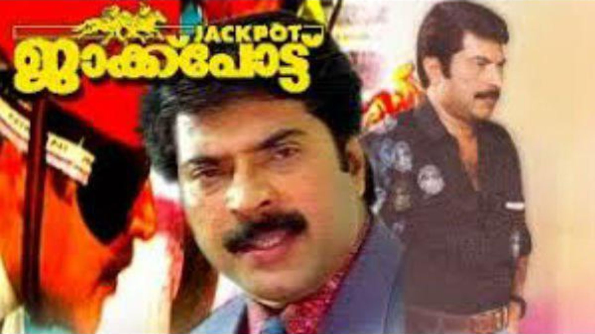 malayalam movie trailers