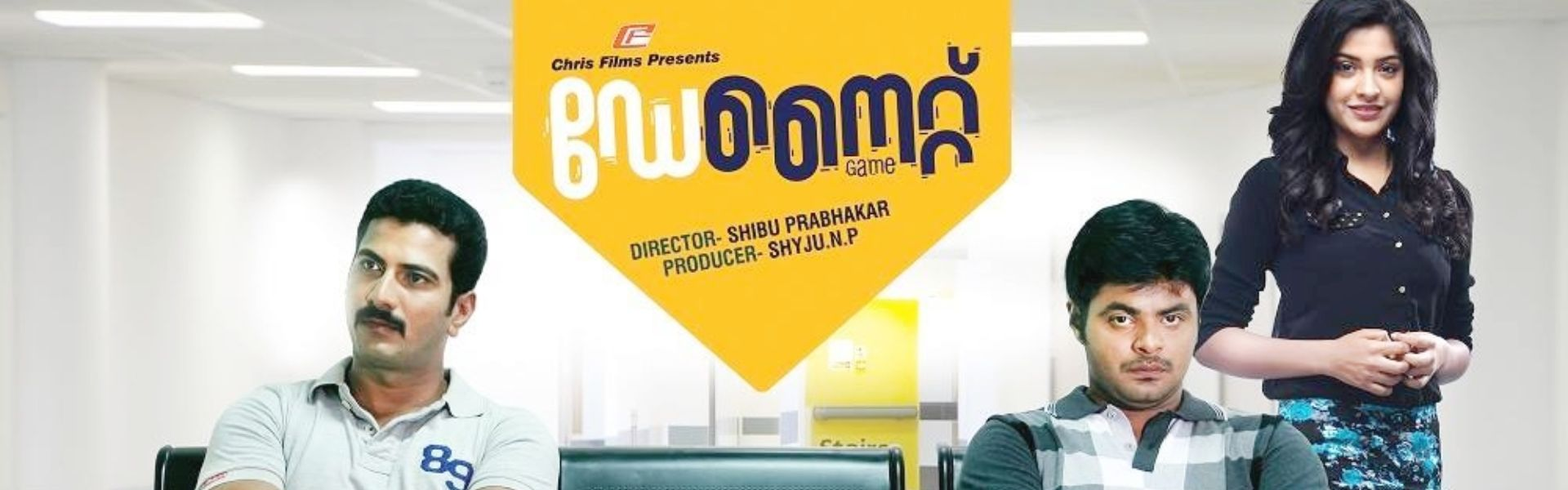 website for malayalam movies